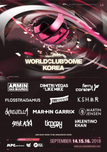 BCB WCD Korea_Phase-1-lineup-Poster